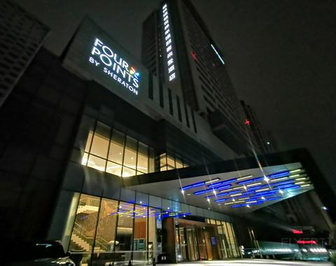 还有比桂林临桂花样年福朋喜来登酒店名字更长的酒店吗
