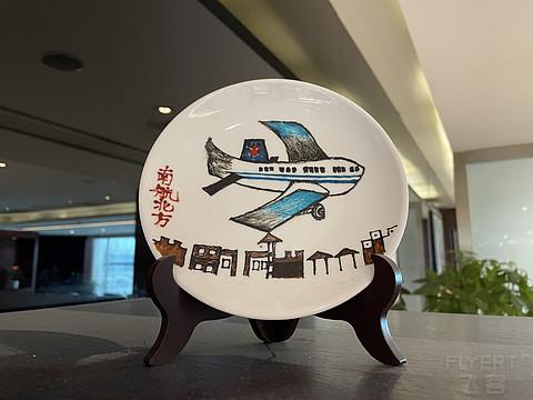 CZ6315 沈阳-广州游记 788初体验!