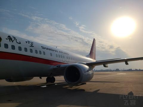 短途飞行报告;SHA-KHN FM9245