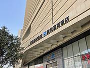 西夏<em>新</em>气象-超高性价比的银川凯悦嘉寓