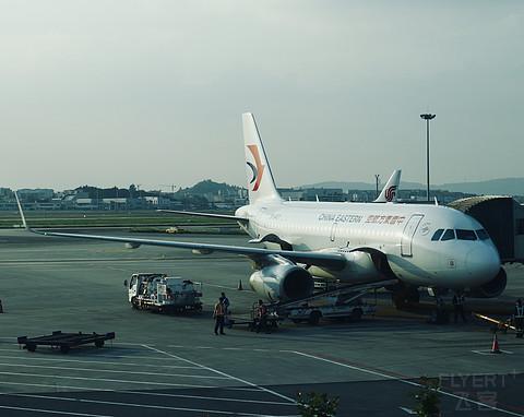 【五一出行-首篇】MU5494  东航A319  AEB-CKG 冷门航线体验简报