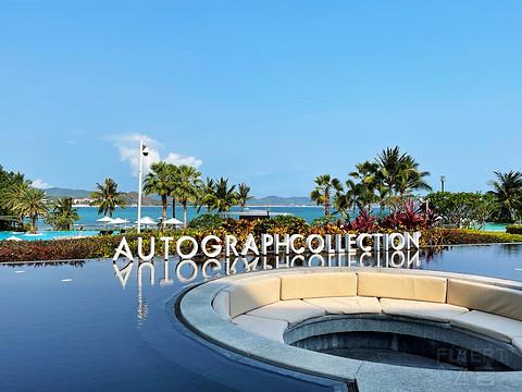 2021春游第三站,三亚大东海,生活在别处|山海天大酒店·傲途格精选