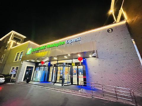 【上海浦东川沙智选假日酒店】迪士尼新天地|行政套房