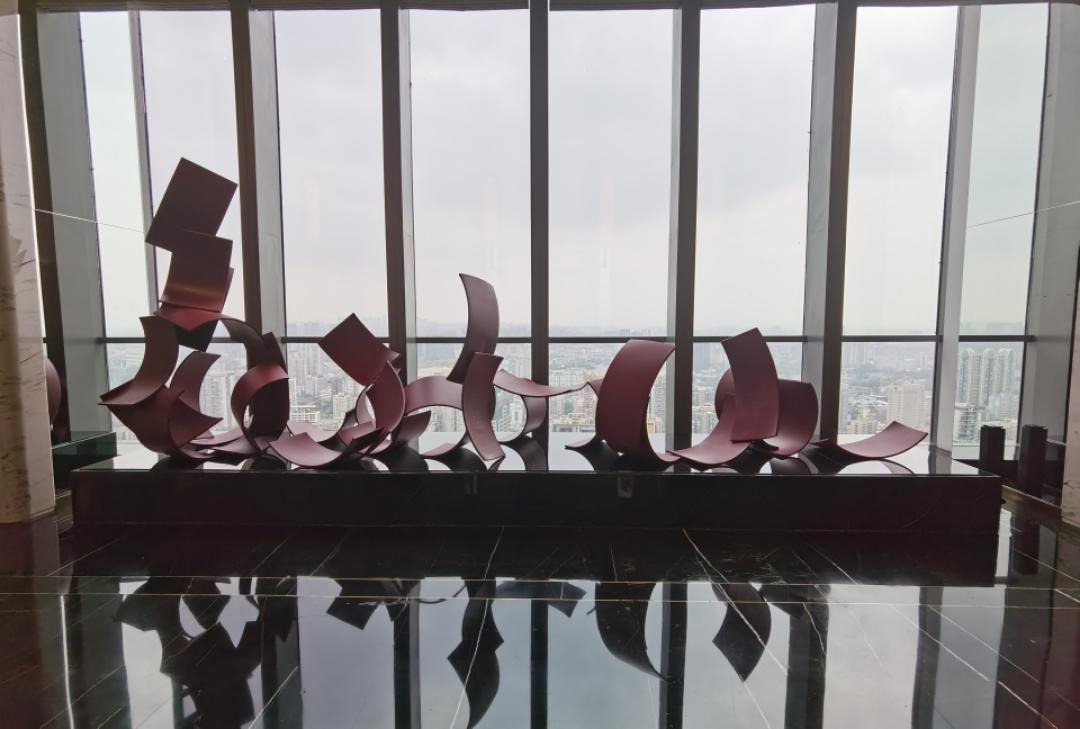 成都瑯珀凯悦甄选酒店详细测评(瑯玉客房)