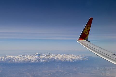 飞行|备降济南,耗时9小时57分的乌京HU7246!