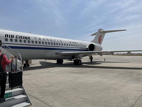 首次打卡国产ARJ21小飞机与PEK T2国航休息室,顺便刷航段