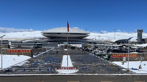 📍稻城亚丁 ZUDC 打卡世界海拔最高的民用机场