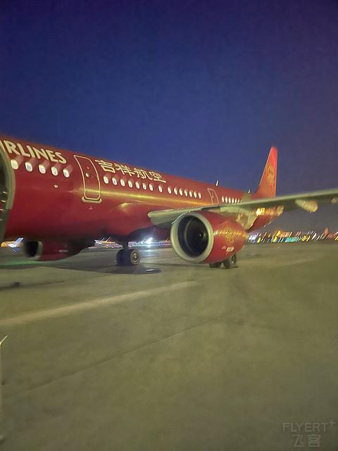 HO1838 大连-南通-温州 逃脱不了延误的飞行小记