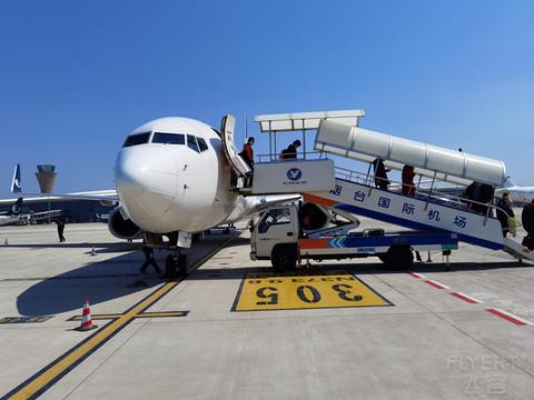 山东航空 SC4903 石家庄--烟台 高级经济舱