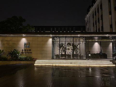 成都尧棠公馆——绝对是被埋没的好酒店#拾梦套房