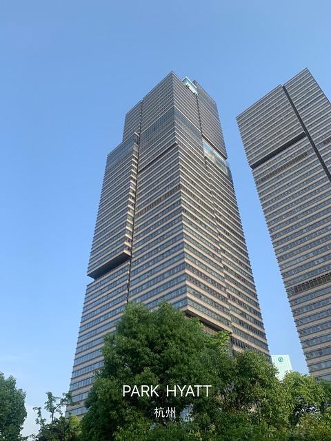 KPF的建筑,Yabu的设计,华润的加持,打造了一座江南府邸---杭州柏悦酒店