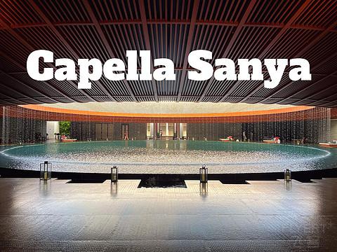 完美的公区与园林设计:三亚嘉佩乐详细体验