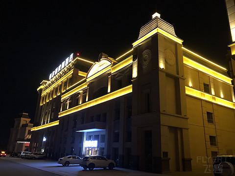 【阳光明媚的五月在乌鲁木齐逗遛】Day1:乌鲁木齐国际机场希尔顿欢朋酒店——可靠