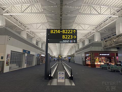 海航刷航段第二飞,西部航空广州重庆8小时来回(去程)