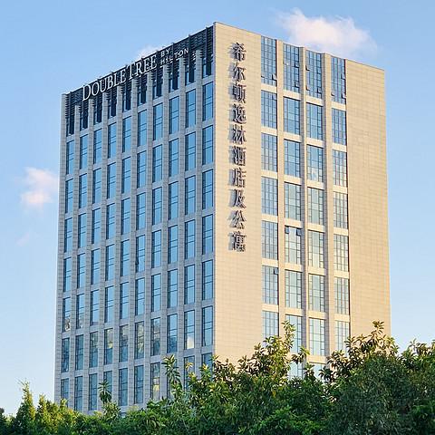 #丸子君探新店# 高新技术产业园区的宝藏酒店 深圳南山希尔顿逸林酒店及公寓