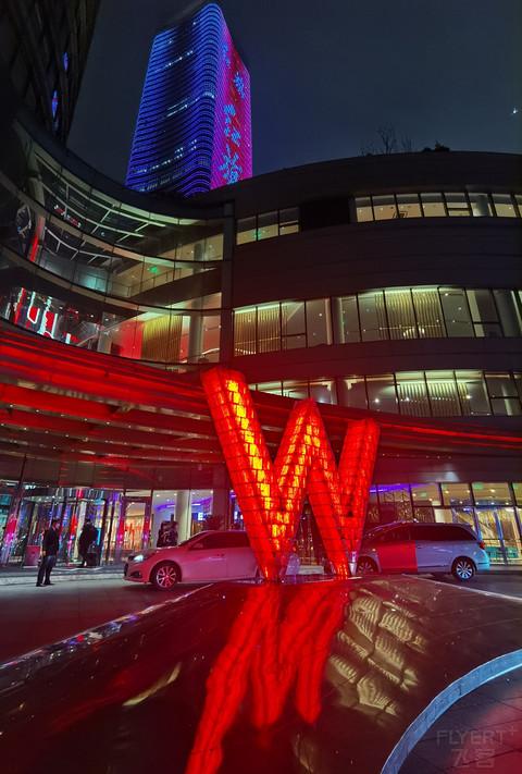 上海外滩W酒店详细测评(奇幻套)