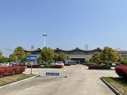 被<em>南方航空</em>托管的机场-南阳姜营机场及机场贵宾室一览