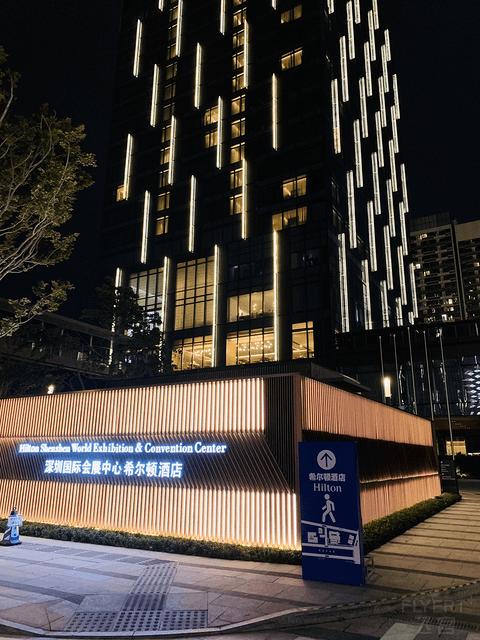 深圳会展中心希尔顿行政房体验,新酒店洁净舒爽,配套有待完善,还有优化空间!