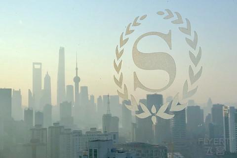 在虹口也能看三件套之上海三至喜来登行政套