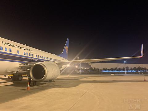 #趁初夏,去旅行# 坐到了内饰有点不一样的南航738,重庆——广州报告