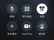 <em>民生银行</em>信用卡无卡接通客服方法