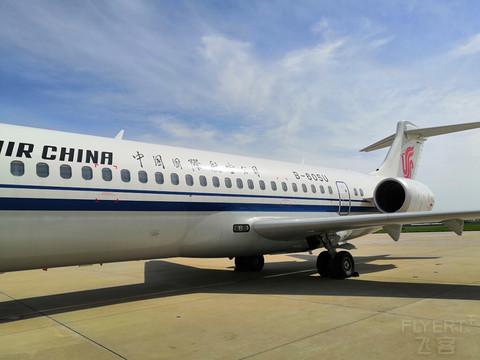 国航ARJ21-700细节展示包头东河-北京首都