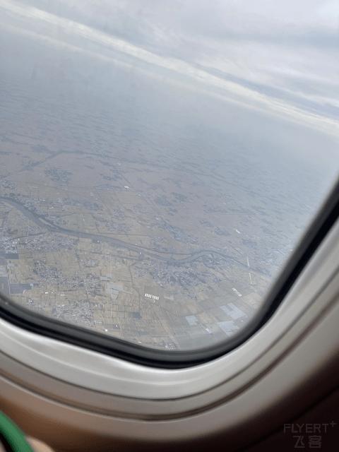 HU杭州-郑州公务舱 Airtag体验
