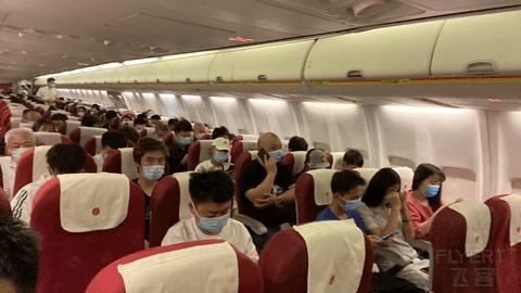 【长安航空9H8464】解锁省会机场倒数第二站—贵阳