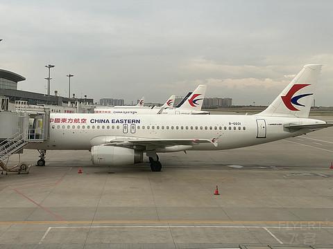 东方航空 西安-西宁 A319 飞行体验