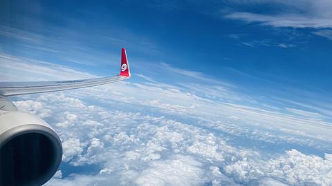 【9元航空】AQ1179贵阳-南昌,坐完高端经济舱我要减肥了…