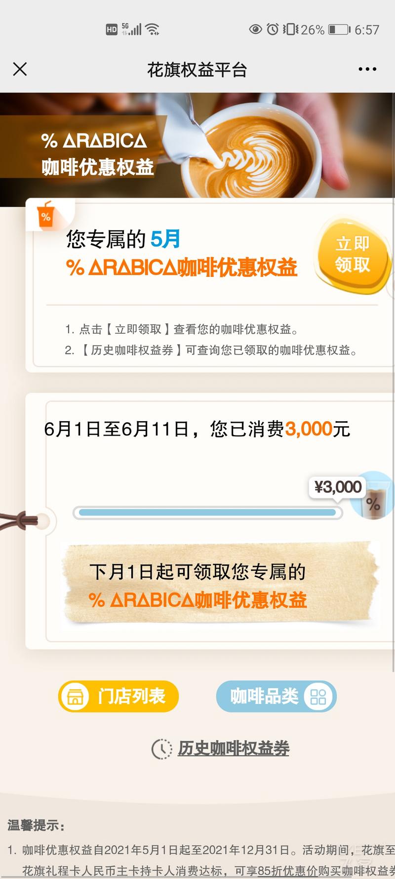 Screenshot_20210613_185705_com.tencent.mm.jpg