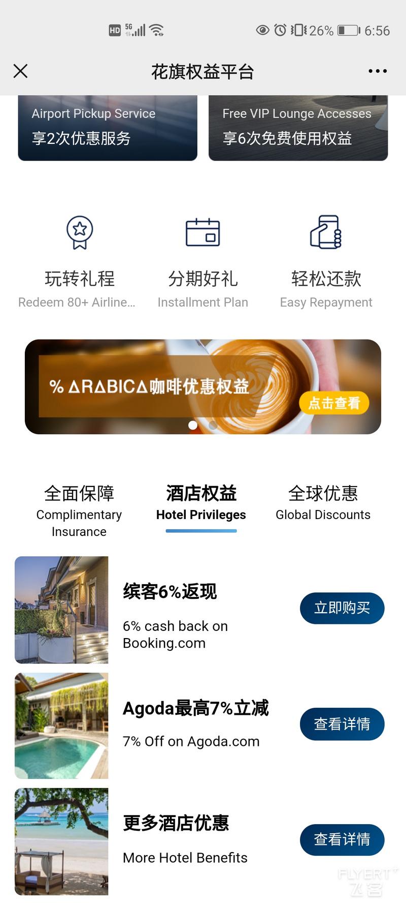 Screenshot_20210613_185632_com.tencent.mm.jpg