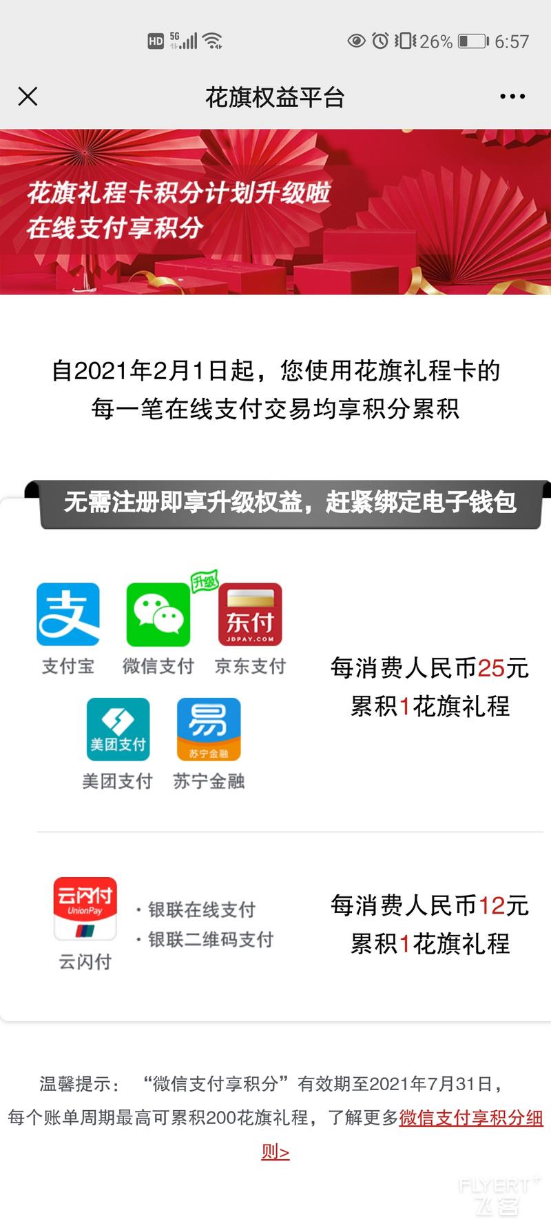Screenshot_20210613_185714_com.tencent.mm.jpg