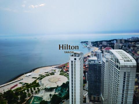 『TonyのHilton之旅』中规中矩的烟台世贸Hilton Hotel