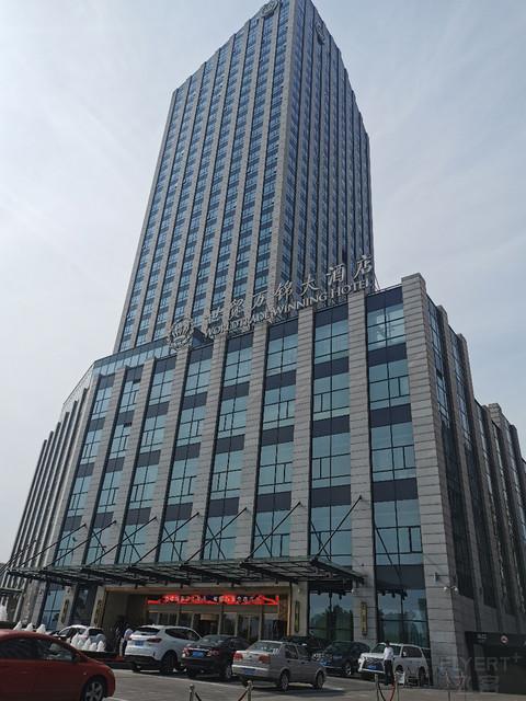 江城地标-世贸万锦大酒店江景房入住报告