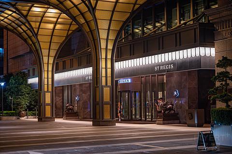 长三角酒店探访第三站-上海静安瑞吉酒店