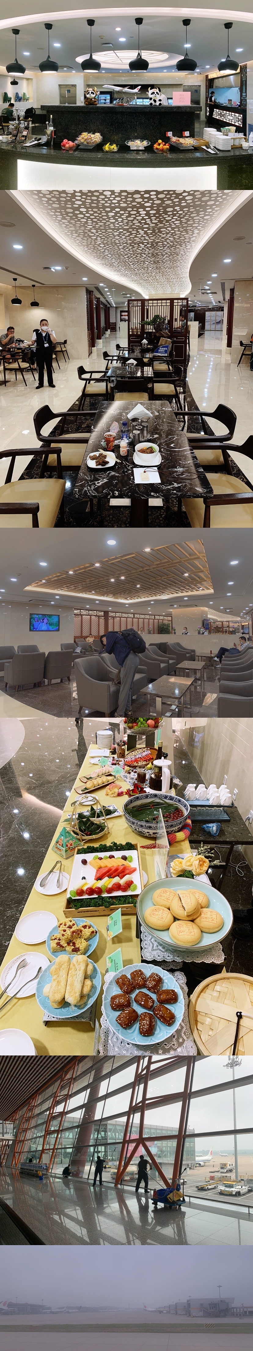 《F2》 首都机场 · 巨龙耀华夏 腾飞中华红