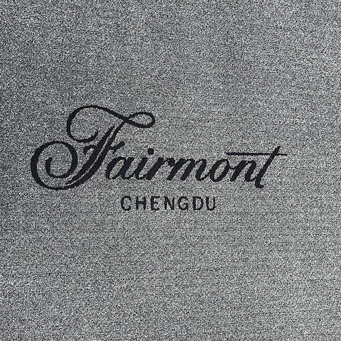 【2021·S9】@成都棕榈泉费尔蒙酒店|难能可贵的餐饮体验