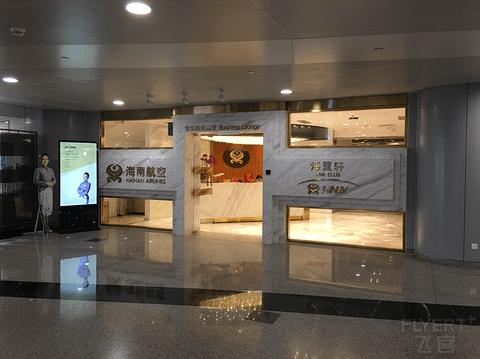 海航北京PEK-杭州HGH飞行报告,票价只要100块,而且还可以享受贵宾服务!