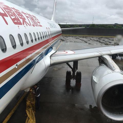 以前正常日子的飞行记录 用香港进入许可从宁波经浦东经香港前往深圳
