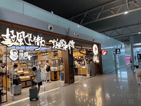航班取消后改签HU7785CSX-NGB,空运拐杯茶颜回杭!