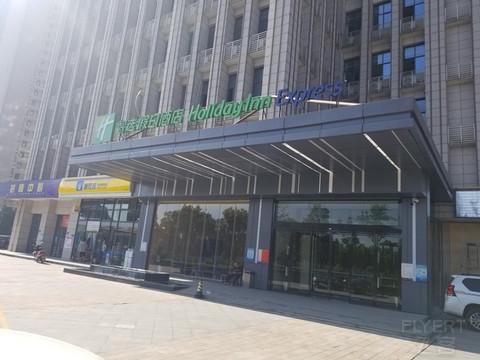探访星城,长沙高铁南站智选假日酒店套房体验!