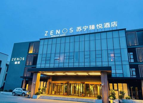 上海苏宁臻悦酒店