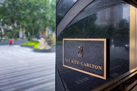 金陵津渡小山楼,一宿行人自可愁—南京丽思卡尔顿酒店角房体验