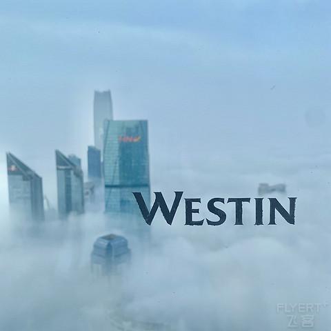 春日的海风与啤酒 — 青岛威斯汀 顶楼海景房 The Westin Qingdao