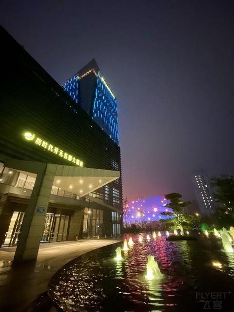 只有两种房型的溧水新时代开元名都大酒店
