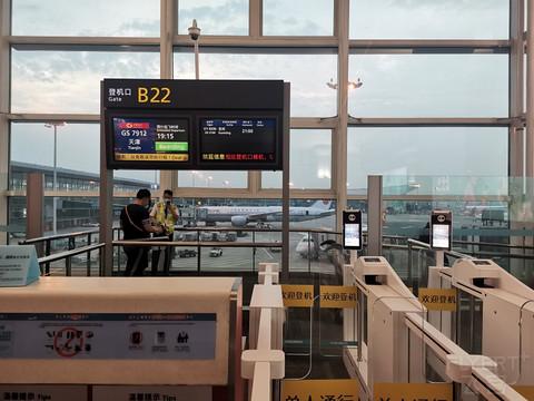 一波三折终成行 GS 7912 杭州-天津 简报