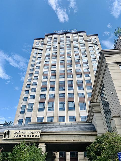 当地性价比最高的五星酒店,人气较旺。打卡太原富力铂尔曼酒店