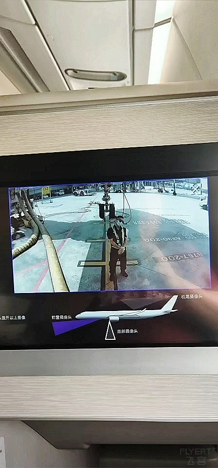 沪蓉精品航线东航A359公务舱