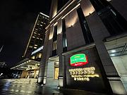 周末爬山游:实惠好住的杭州万怡酒店1晚体验